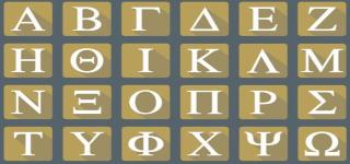 Alfabeto Griego 320*150